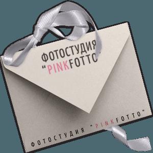 Студия PinkFotto